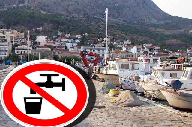 Διακοπή νερού στον Αστακό λόγω εργασιών για αποκατάσταση βλαβών.