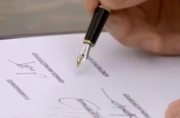 ΔΗΜΟΣ ΞΗΡΟΜΕΡΟΥ:Εξουσιοδότηση υπογραφών σε Προέδρους Κοινοτήτων.