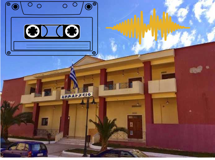 Ηχητικά πρακτικά του Δημοτικού Συμβουλίου Δήμου Ξηρομέρου