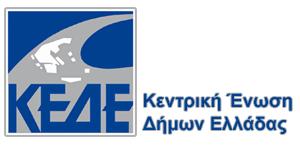 Οδηγία με ηλεκτρονικό μήνυμα της ΚΕΔΕ προς του Δήμους, για το κλείσιμο σχολικών μονάδων.