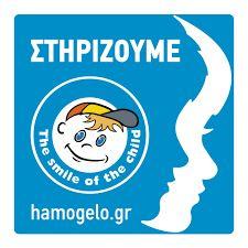 Το ''Χαμόγελο του παιδιού'' και στον Δήμο Ξηρομέρου για δράσεις προληπτικής ιατρικής.