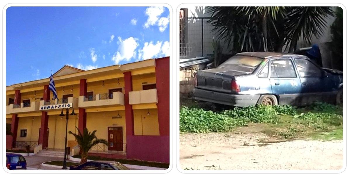 ΔΗΜΟΣ ΞΗΡΟΜΕΡΟΥ:Ανακοίνωση για τους ιδιοκτήτες εγκαταλελειμμένων οχημάτων.