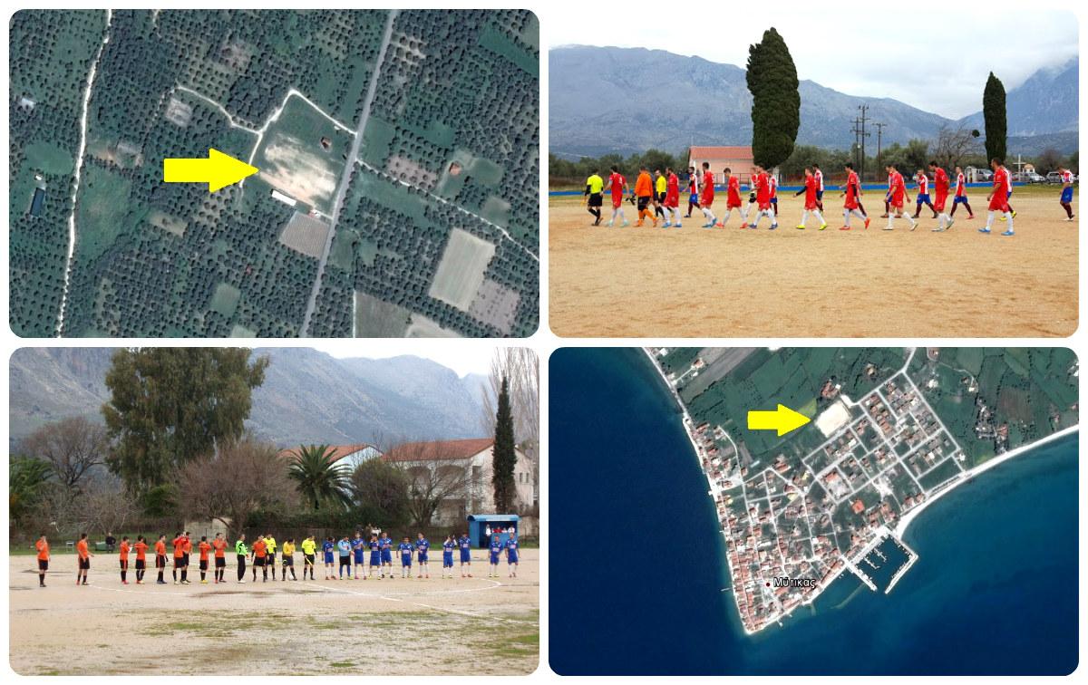Πρόσκληση - γνωστοποίηση για συμμετοχή στον διαγωνισμό: «Κατασκευή, επισκευή και συντήρηση αθλητικών εγκαταστάσεων Δήμου Ξηρομέρου».
