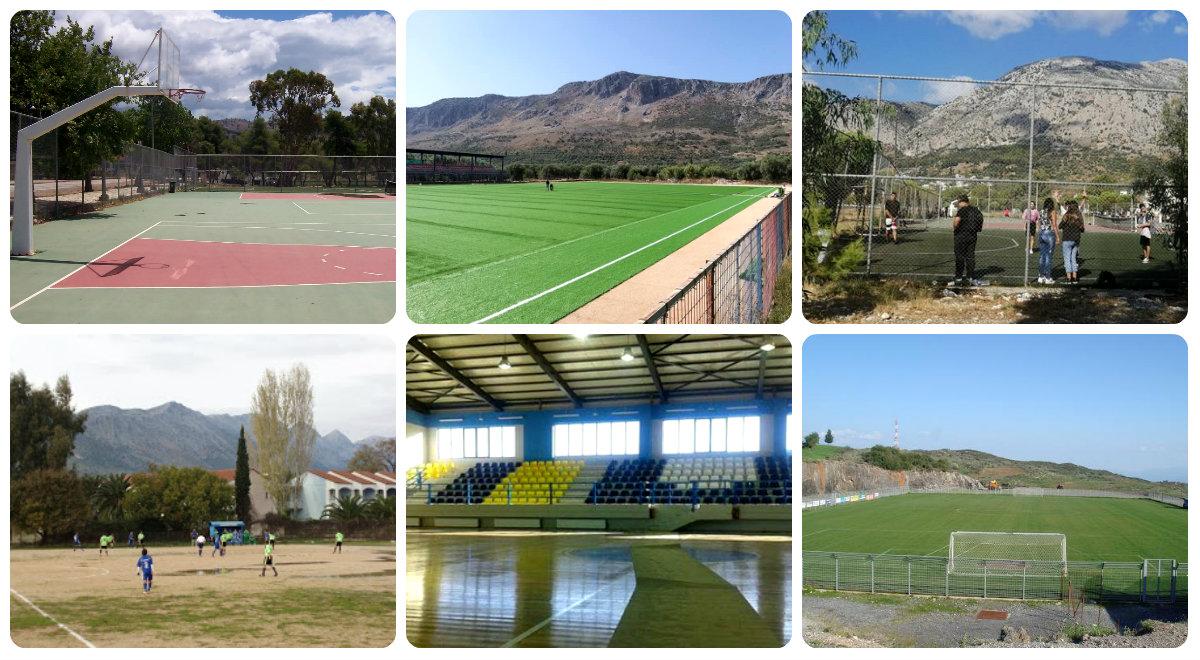 Διευκρίνιση επί της αναστολής λειτουργίας των αθλητικών εγκαταστάσεων στον Δήμο Ξηρομέρου.