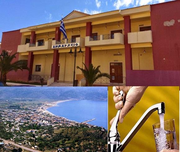 Επιχορήγηση του Δήμου Ξηρομέρου από το Υπουργείο Εσωτερικών ποσού 1.209.677,42€ στο πλαίσιο της Πρόσκλησης Ι του Προγράμματος «ΦΙΛΟΔΗΜΟΣ Ι».